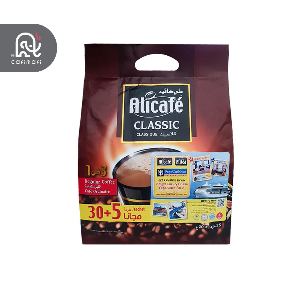 قهوه فهوری علی کافه مدل کلاسیک35 عددی
