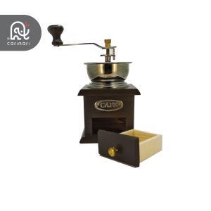 آسیاب دستی قهوه مدل  Cafe