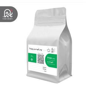 قهوه سبز کافی مافی مدل روبوستا