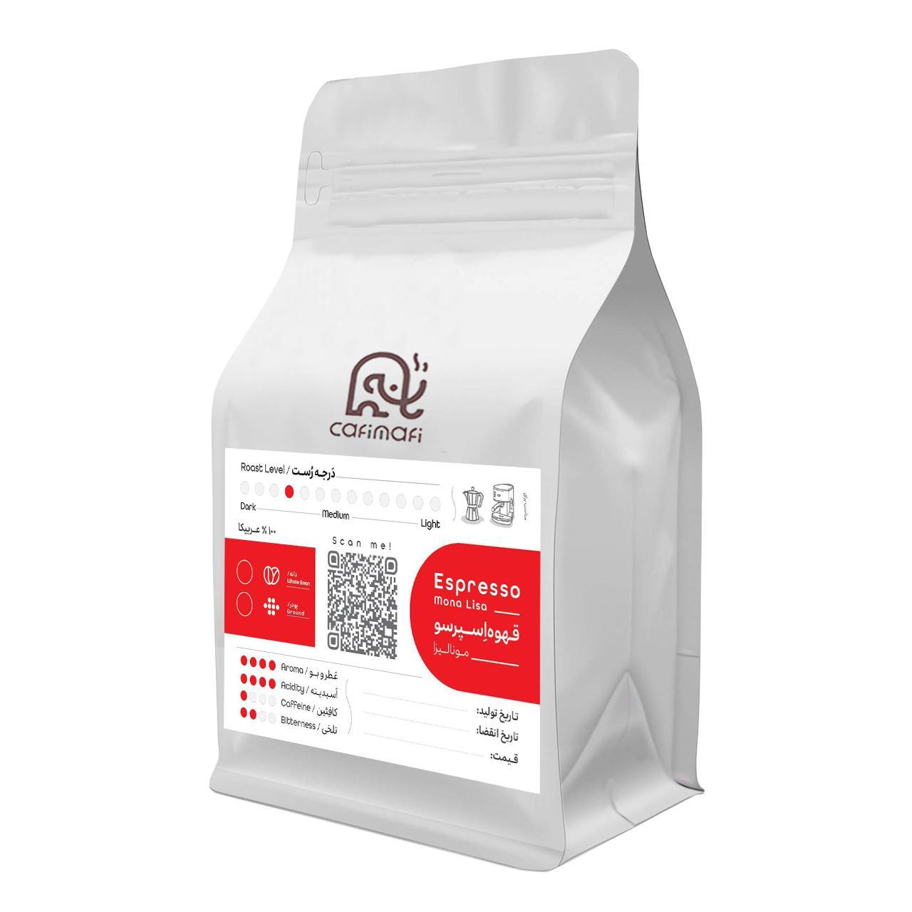 قهوه  اسپرسو کافی مافی مدل مونالیزا