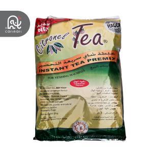 چای فوری سیترونل با طعم هل 1 کیلوگرم