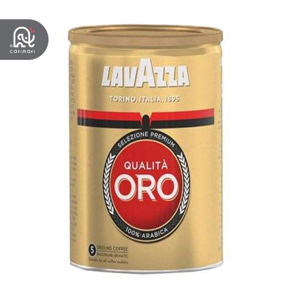 قهوه لاوازا  کوالیتا اورو پودر Qualita ora قوطی 250 گرمی