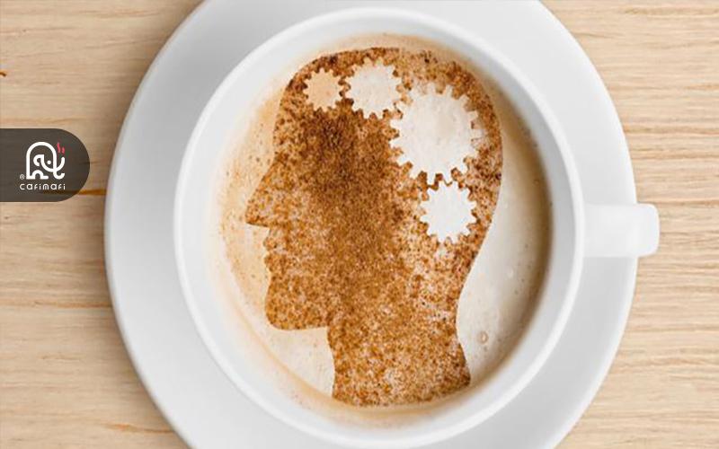 تاثیر قهوه بر روی مغز