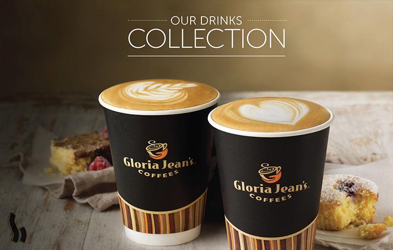 گلوریا جینز برند برتر قهوه